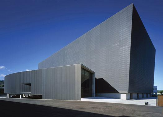 Architetture d impresa edifici industriali nella for Capannone moderno