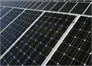 Energia, in Valle d�Aosta un ddl per l�uso razionale