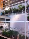 MECCANICA al Fuorisalone 2012 �Redazione Archiportale