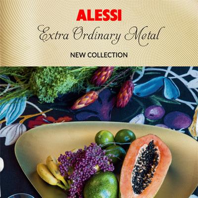 Alessi: nuova collezione Extra Ordinary Metal