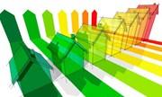 Certificazione energetica: in Emilia controlli sistematici sugli APE