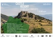 Castle Resort: il nuovo concorso di Young Architects Competition