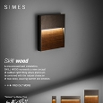 SIMES - Simes wood collection: outdoor lighting in aluminium and teak